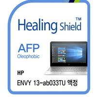 Healingshield Screen Protector Oleophobic AFP Clear Film for Hp Laptop Envy 13-ab033TU