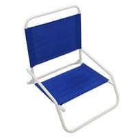 Mainstays Folding 1-Position Beach Chair