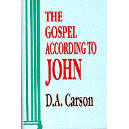 Gospel According to John (Origenes Commentary On The Gospel According To John)