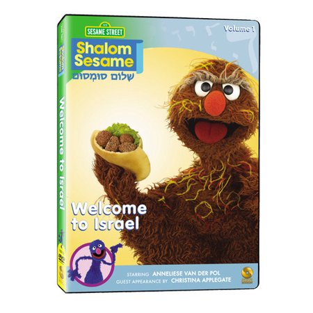 Shalom Sesame 2010 #1: Welcome to Israel (DVD)