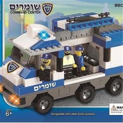 Binyan Blocks BBCC0268 Shomrim Command Center, 268 Piece Set