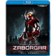 Karate-Robo Zaborgar (Blu-ray) (Widescreen) by WELL GO USA