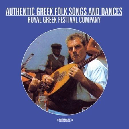 Authentic Greek Folk Songs and Dances (Remaster) (CD)](Great Halloween Dance Songs)