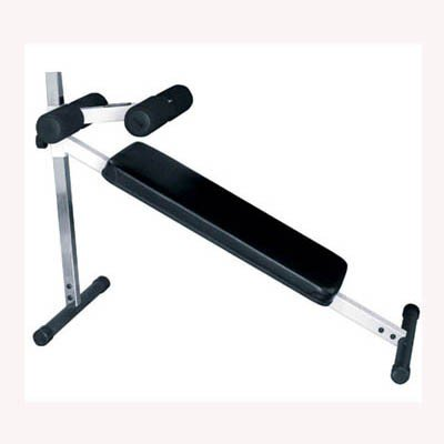 Adjustable Sit Up Board Ab Bench