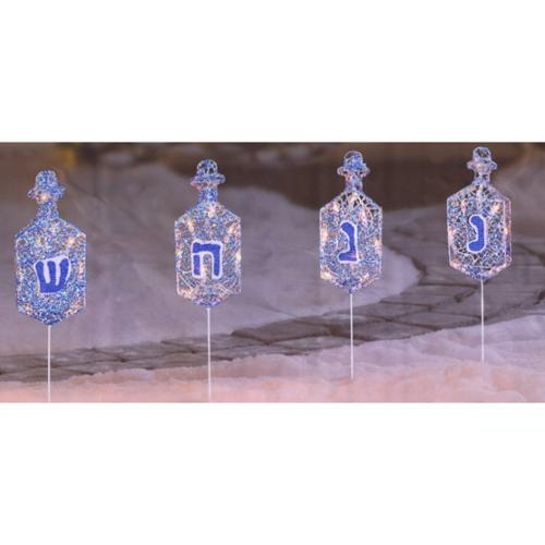Set of 4 Lighted Dreidel Hanukkah Yard Art Pathway Marker Decorations