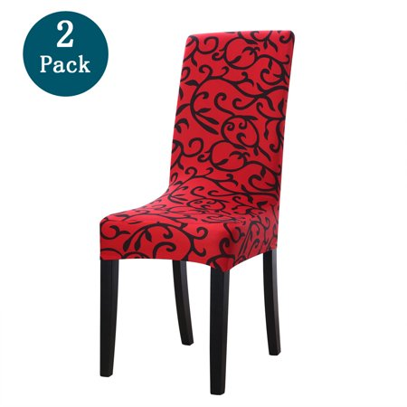 2Pcs Elastic Short Decorative Slipcovers Chair Covers for Dining Room ()