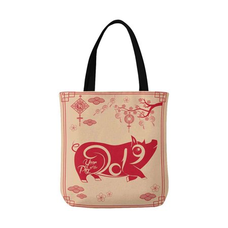 ASHLEIGH Happy New Year 2019 Oriental New Year of the Pig Cherry Blossom Canvas Tote Bags Reusable Shopping Bags Grocery Bags Party Supply Bags for Women Men Kids (Blossom Favor Bags)