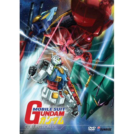 Mobile Suit Gundam: Part 1 Collection (DVD) (Mobile Suit G Gundam)