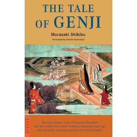 Tale of Genji - eBook](Genji Coupons)