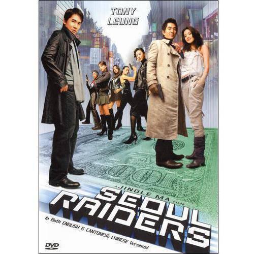 Seoul Raiders (Widescreen)