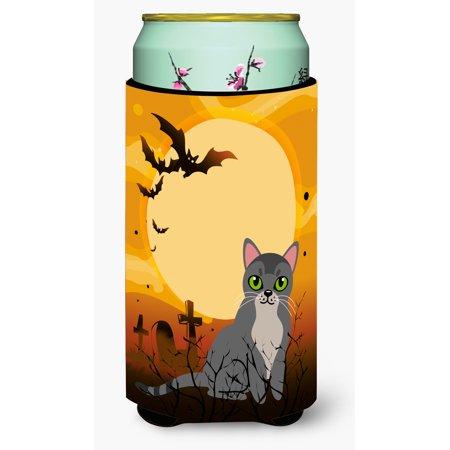 Halloween Asian Cat Tall Boy Beverage Insulator Hugger BB4439TBC](Asian Halloween)