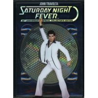 Saturday Night Fever ( (DVD))