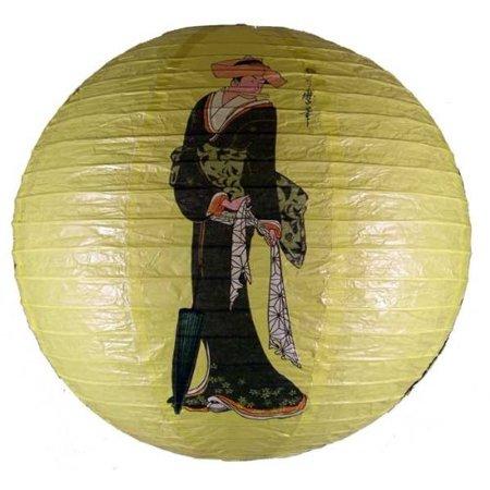 Japanese Geisha Design Round Paper Lantern (Yellow) - Japanese Paper Lanterns