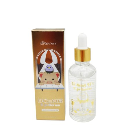 B-jo Serum Hydrating Firming Skin Smooth Fine Lines Brighten Skin Color Face