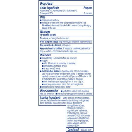 Coppertone Ultra Guard Sunscreen Lotion SPF 30, 8 fl oz - Walmart com