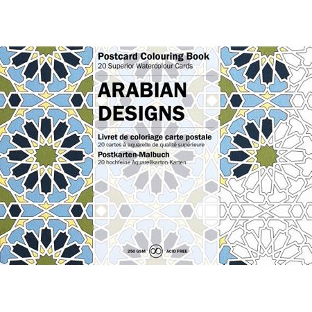 Pepin Press - Arabian Designs