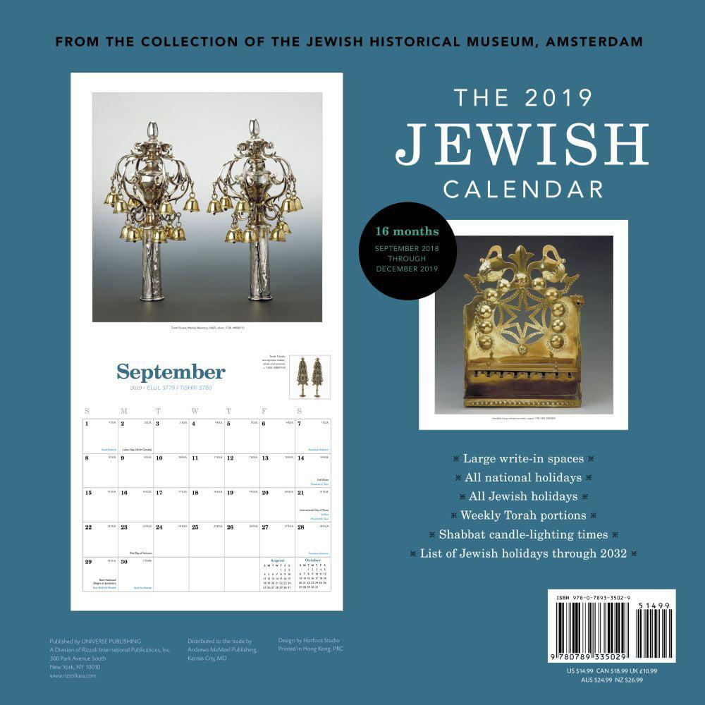 The Jewish 2019 Calendar