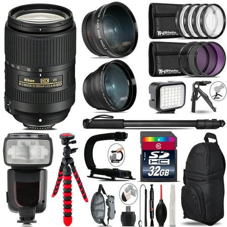 Nikon Dx 18 300Mm Vr   Pro Flash   Led Light   Tripod   32Gb Accessory Bundle