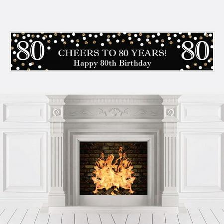 Adult 80th Birthday - Gold - Birthday Party Decorations Party Banner (80th Birthday Banners)