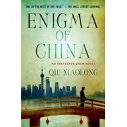 Enigma of China : An Inspector Chen Novel