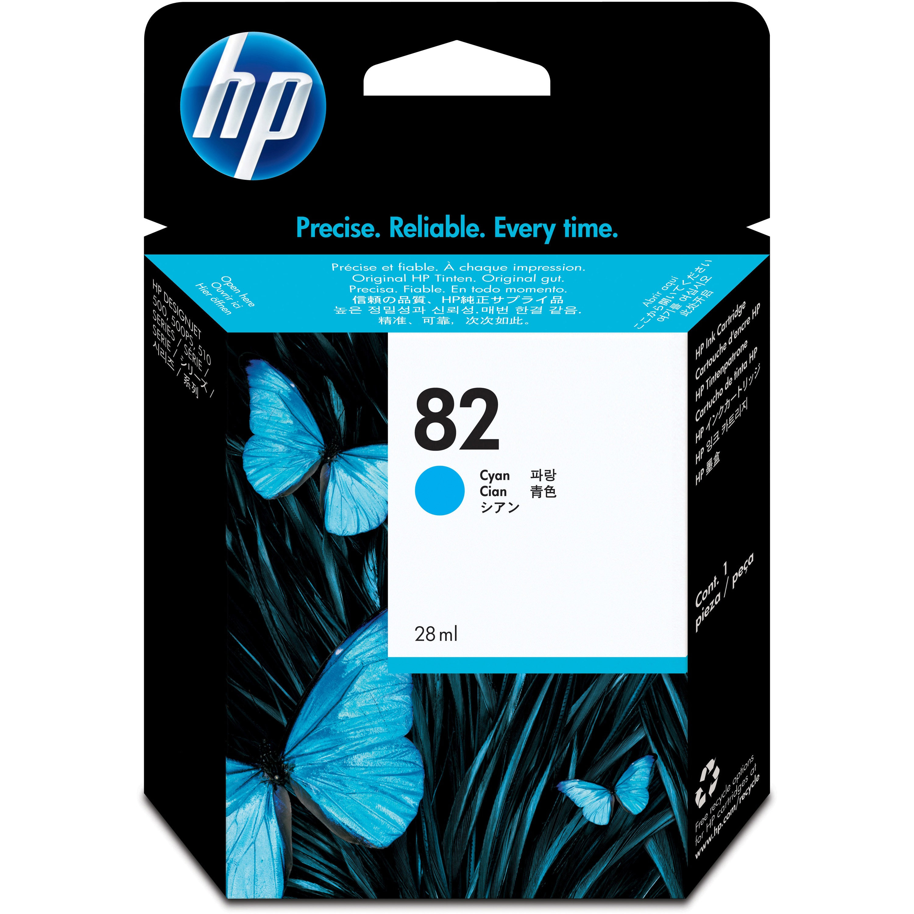 HP, HEWC4911A, C4911/12/13A Color Ink Cartridges, 1 Each