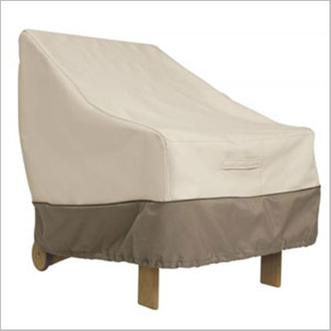 Patio Chair Cover - Tan Trim-STD