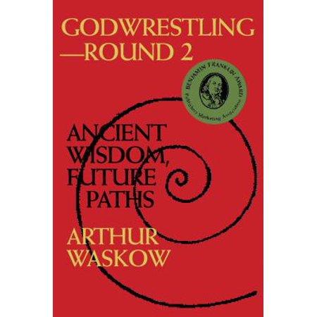 Two Light Path Fixture - Godwrestling-- Round 2 : Ancient Wisdom, Future Paths