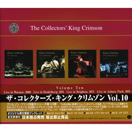 COLLECTORS' KING CRIMSON VOL.1