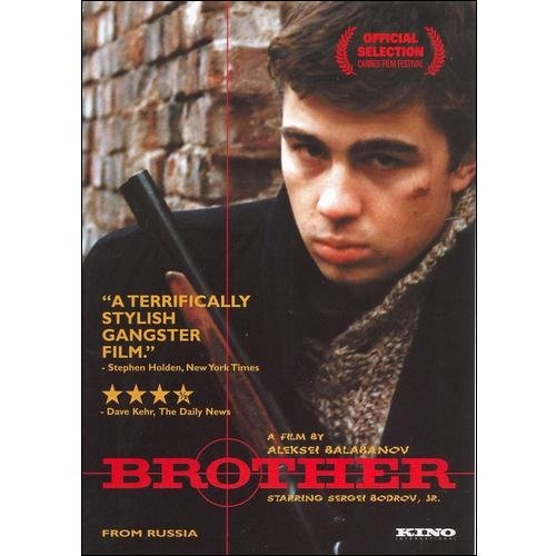 BROTHER [DVD] [] [2002] [REGION 1] by