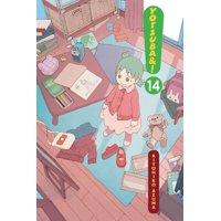 Yotsuba&!, Vol. 14 (Paperback)