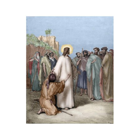Jesus Heals a Demon-Possessed Dumb Print Wall Art By Gustave Dore - Wall Of Dub Halloween