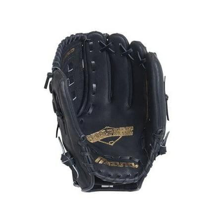 Black Baseball Glove - Mizuno Right-Handed Baseball Glove