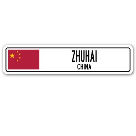 ZHUHAI, CHINA Street Sign Asian Chinese flag city country road wall (Zhuhai China)