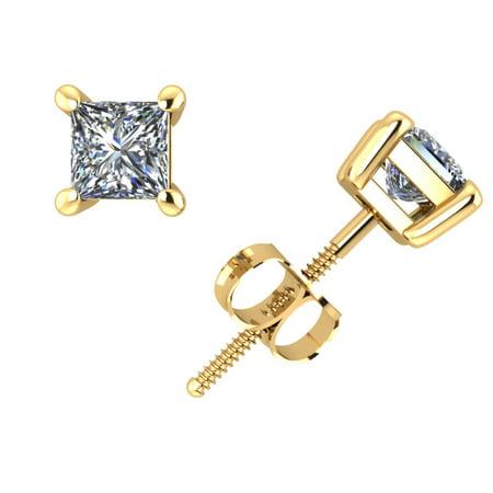 0.75CT Princess Diamond Basket Stud Earrings 18k Yellow Gold 4Prong Set G SI1 (Si1 Set Earrings)