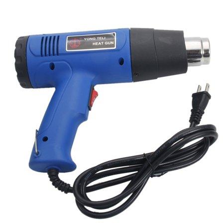 Ktaxon 1500W 110V Heat Gun  Hot Air Gun Heater Gun  Dual Temperature  4 Nozzles Power Tool   For Melting Materials  Softening Paint   Plastic  Removing Sticker  600 Degrees