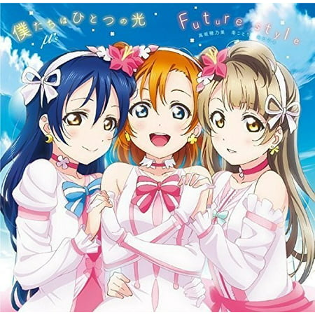 Love Live! School Idol 3 Soundtrack (CD) Davis Love Iii Memorabilia