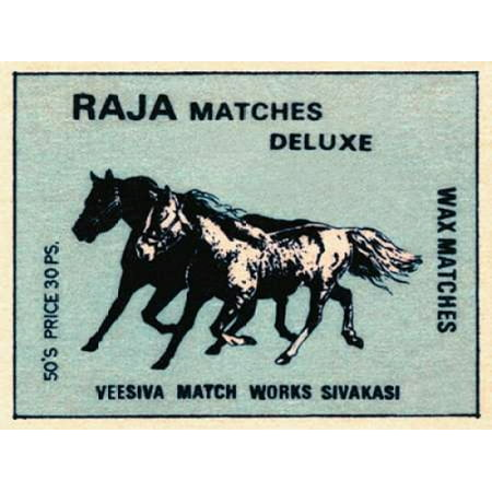 Raja Matches Deluxe Poster Print by
