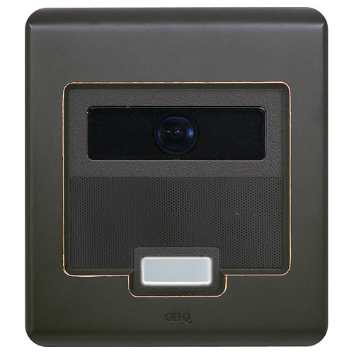 ON-Q/LEGRAND Selective Call Intercom Video Door Unit Oil-...