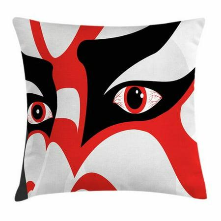 Ambesonne Kabuki Mask Japanese Drama Face Square Pillow Cover