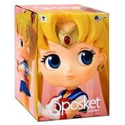 Sailor Moon Girls Memory Sailor Moon Collectible Figure [Super Deformed]