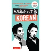 Making Out in Korean - eBook