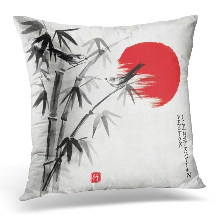 Vintage Fine China Japan (ARHOME Chinese with Bamboo Birds and Sun in Traditional Japanese Sumi E Style on Vintage Watercolor Hieroglyph Pillow Case Pillow Cover 18x18 inch )