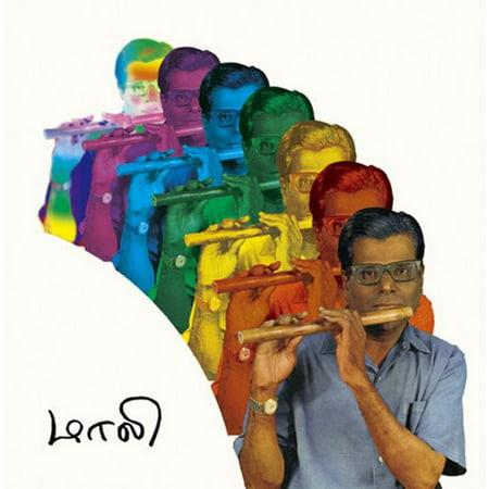 Mali: Essential Recordings Of Carnatic Bamboo Flute 1969-70 (Vinyl)