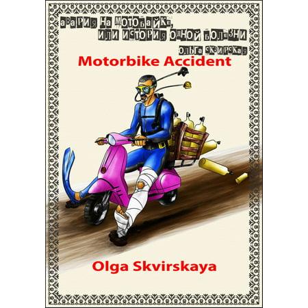 Motorbike Accident - eBook