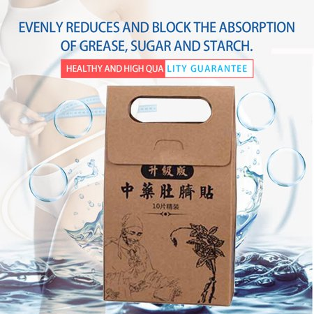 OUTAD Chinese Medicine Potent Slimming Paste Stickers Belly Patch Fat Burning cream - image 5 de 8