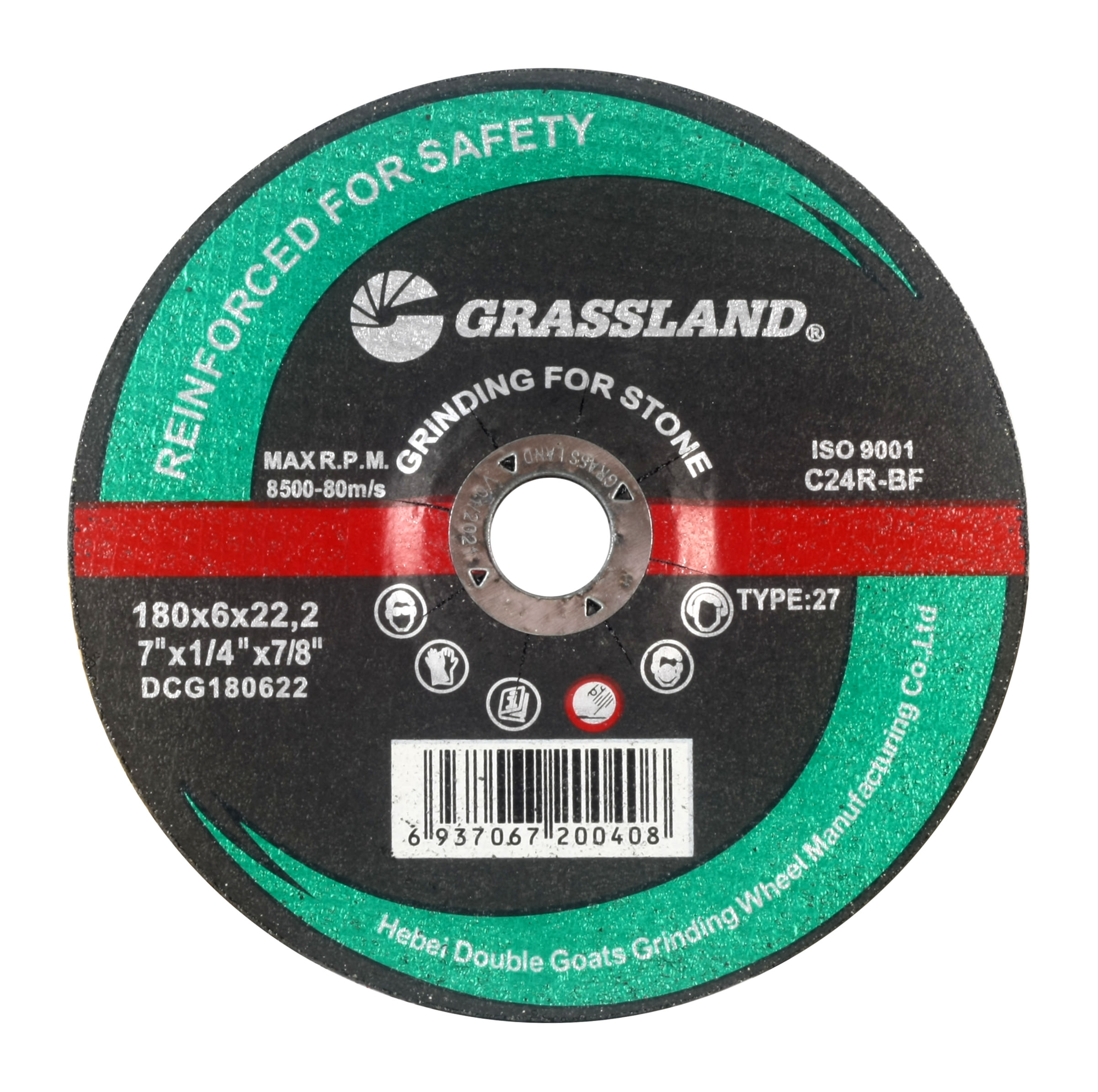 "Grinding Disc, Concrete/Masonry/Stone Grinding wheel - 7"" x 1/4"" x 7/8"" - T27 - (5 PACK)"