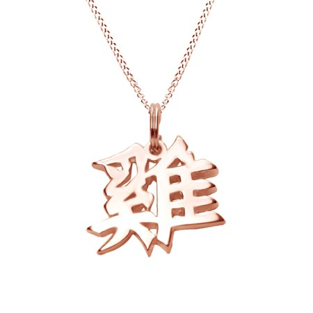 "Chinese Zodiac ""Rooster"" Kanji Symbol Charm Pendant Necklace In 14k Rose Gold Over Sterling Silver"