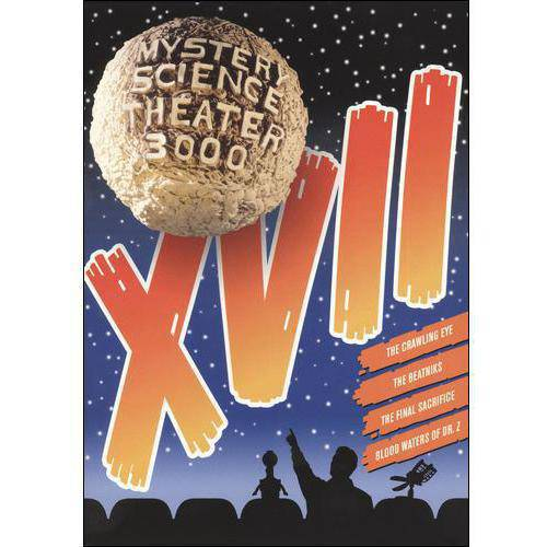 Mystery Science Theater 3000: XVII (Full Frame)