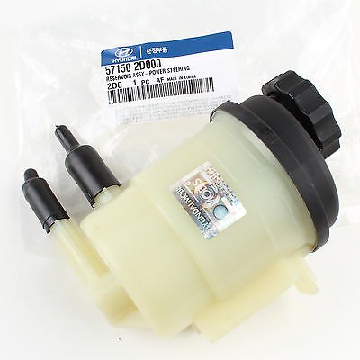 Genuine Hyundai Power Steering Reservoir for 01-05 Elantra 57150-2D000