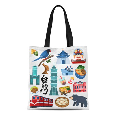 KDAGR Canvas Tote Bag Taiwan Culture Travel Famous Architectures and Specialties in Flat Reusable Shoulder Grocery Shopping Bags Handbag